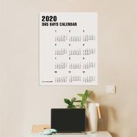 항균·탈취 스티커 붙여봄 - 2020 캘린더