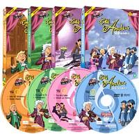 [영어 DVD] Little Amadeus 리틀 아마데우스 1집 (4 disc / 8개 에피소드)