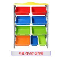 [무료배송][베이비캠프]장난감과 의류 대형 4단 정리대