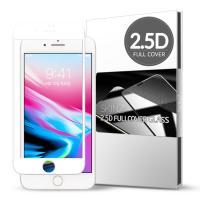 스킨즈 아이폰8플러스 2.5D풀커버 강화유리필름 (1장)