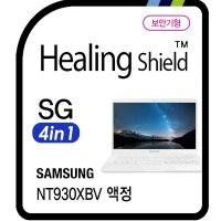 노트북9 올웨이즈 NT930XBV 안티블루 4in1 보안기 1매