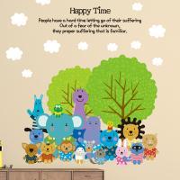 Kids D.I.Y Sticker_주주 푸른나무와 친구들 02