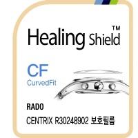 라도 센트릭스 R30248902 고광택 시계액정보호필름3매