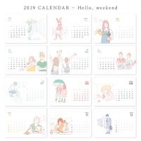 [2019 CALENDAR] Hello, weekend