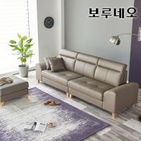 보루네오하우스 모닝듀 이태리천연가죽 구스 4인소파(스툴포함) FC020