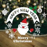 제제데코 크리스마스 눈꽃 스티커 장식 CMS4J238