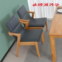 나바카 원목 식탁 의자