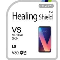 LG V30 후면 버츄얼스킨-내츄럴 실버 1매