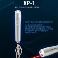 XP-1 ㅣLED,KEY타입 레이저포인터
