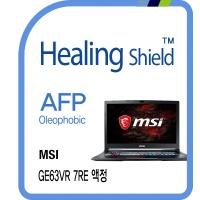 MSI GE63VR 7RE 올레포빅 액정보호필름1매(HS1764639)