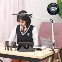 시력보호 스탠드 EP LED 블루라이트 안심 ICLE-371EP