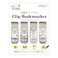 Bookmarker Clip - Living
