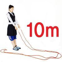 10m 단체 줄넘기 줄