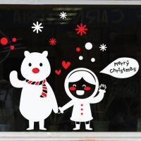 cr045-하이크리스마스(대형)_크리스마스스티커