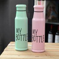 [무료배송] My Bottle 마이보틀 파스텔 보온병 500ml