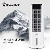 매직쉐프 에어쿨러 냉풍기 MEAC-K03LW