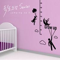 [Basic]픽토그램_jumping up 2