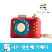 플랜토이즈 원목교구 학습완구 카메라 놀이 5633