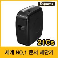 [펠로우즈] 문서세단기 21Cs (43606)