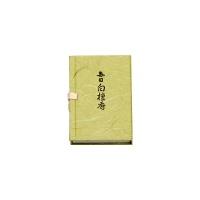 인센스 스틱 매일백단 (책) 551