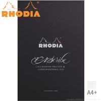 [로디아]PAScribe 카본 블랙 패드 120g/A4+
