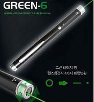 GREEN-6 4렌즈 고급그린레이저포인터