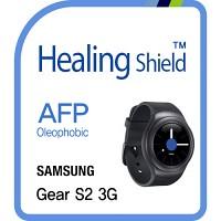[힐링쉴드] 기어S2 3G AFP 올레포빅 액정보호필름 2매+후면 심박센서 보호필름 2매(HS152877)