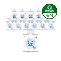 [유한양행]해피홈SAFE365 겔타입 손소독제 500mL 12개