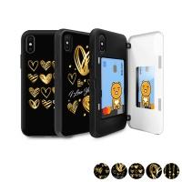 [아이폰8] 골드하트 마그네틱 자석 도어 범퍼케이스