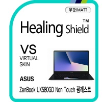 에이수스 젠북 UX580GD 논터치 팜레스트 매트 필름2매