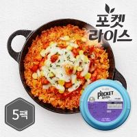 [포켓샐러드]미니컵밥 치즈불닭 5팩