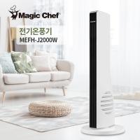 [매직쉐프] 타워형 슬림 전기온풍기 MEFH-J2000W