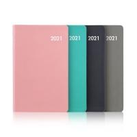 2021년 핸디 다이어리 소프트 위클리 4 Color [O2895]