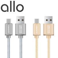 알로 스마트 고속충전 타입C USB 케이블 퀵차지 3.0