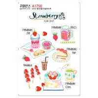 A1750-꾸밈인스스티커_음식(딸기)일러스트
