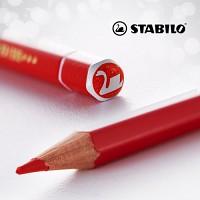 [스타빌로]오리지널 색연필 세트