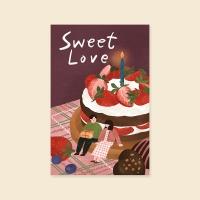 [사랑카드] HH3520_SweetLove