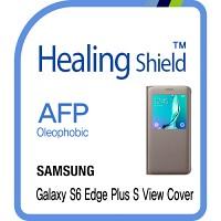 [힐링쉴드] 갤럭시S6 엣지 플러스 정품 S-뷰커버 AFP 올레포빅 액정보호필름 2매(HS152621)