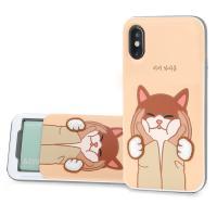 아이폰XS/X 슬라이더 이거놔라옹 카드케이스