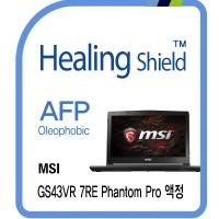 MSI GS43VR-7RE 팬텀 프로 올레포빅 액정보호필름 1매