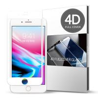 스킨즈 아이폰8플러스 4D 풀커버 강화유리 필름 (1장)