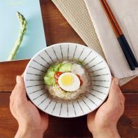 일본식기 쿠로센 소면기