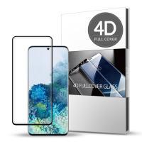 스킨즈 갤럭시S20플러스 4D 풀커버 고급 강화유리 1매