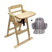 [무료배송][베이비캠프]내츄럴 유아용 식탁의자와 쿠션세트