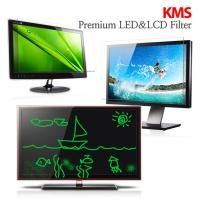 KMS 모니터 필터 보안기 프리미엄 24형 (VDT필터 / 스크래치 예방)