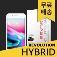 (1+1)레볼루션글라스 하이브리드2.0 아이폰8플러스