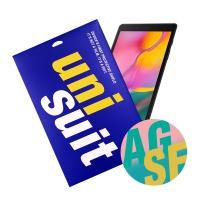 갤럭시탭 A 8.0형 LTE(T295) 저반사 1매+서피스 2매