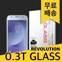 (1 + 1) 레볼루션글라스 0.3T 강화유리 갤럭시J3 2017