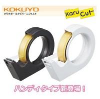 [KOKUYO] 이동하며 사용할때 효과적인 대형 커터기..고쿠요 핸디형 스트레이트 컷터 Karu-Cut HA774-2