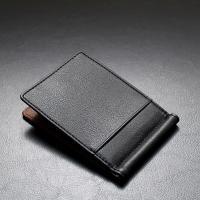 리더플랜 소가죽 디자인 머니클립 고급형 지갑 카드